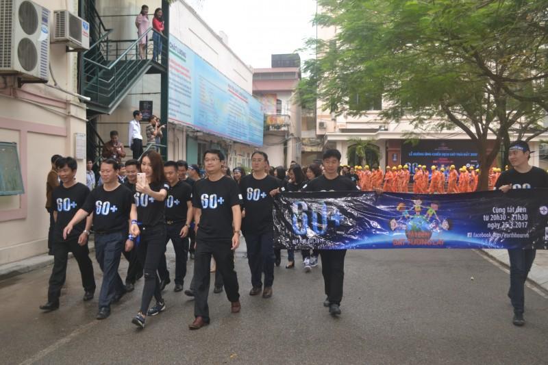 Lễ đi bộ hưởng ứng Chiến dịch Giờ Trái đất năm 2018