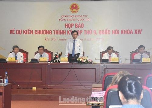 """Kỳ họp thứ 9, Quốc hội khóa XIV: Một kỳ họp """"đặc biệt"""""""