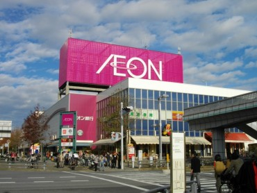 Tăng cường kết nối doanh nghiệp qua hệ thống Aeon tại Việt Nam