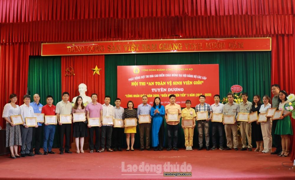 Ngành Công Thương Hà Nội: Phát động đợt thi đua cao điểm chào mừng Đại hội đảng bộ các cấp