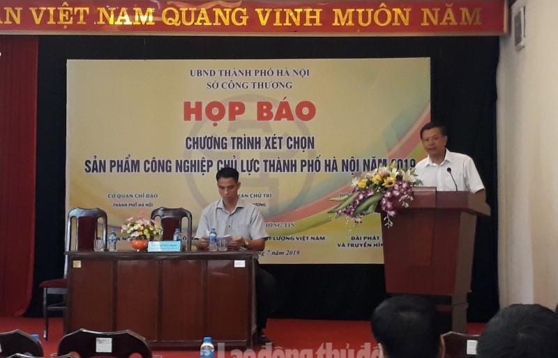 Hà Nội tổ chức xét chọn sản phẩm công nghiệp chủ lực năm 2019
