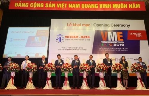 Khai mạc Triển lãm Công nghiệp hỗ trợ Việt Nam - Nhật Bản lần thứ 8