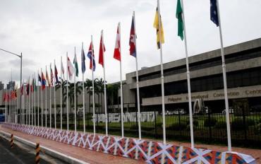 Hội nghị Bộ trưởng Kinh tế ASEAN lần thứ 49 và các hội nghị liên quan