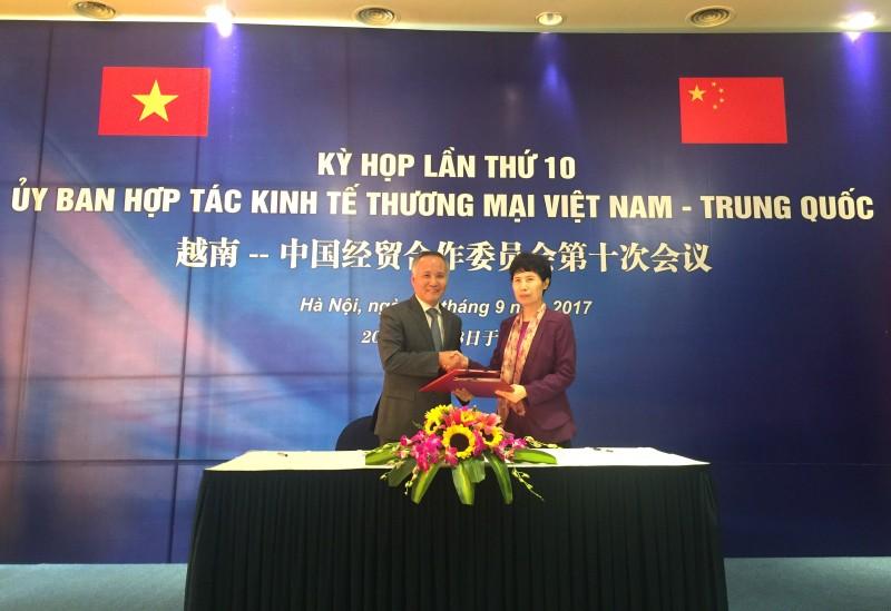 Tăng cường hợp tác thương mại Việt Nam – Trung Quốc