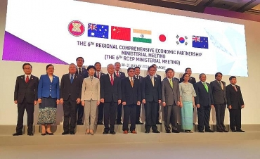 Hội nghị Bộ trưởng Kinh tế ASEAN lần thứ 50 và các hội nghị liên quan