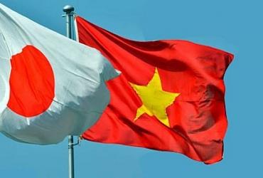 Kỳ họp lần thứ 3 Ủy ban hỗn hợp Việt Nam  - Nhật Bản