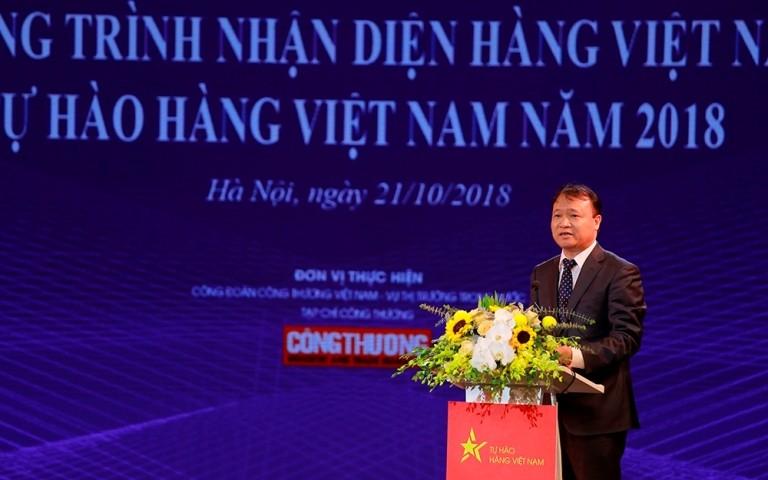 Lan tỏa tình yêu hàng Việt đến gần hơn với người tiêu dùng