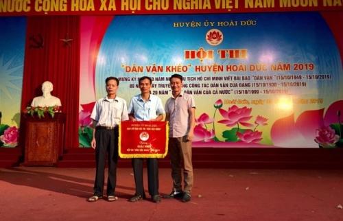 Xã Yên Sở: Đẩy mạnh công tác xây dựng chính quyền, cải cách hành chính