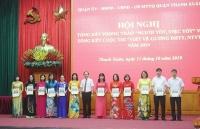 Thanh Xuân: Tổng kết cuộc thi viết về gương người tốt, việc tốt năm 2019