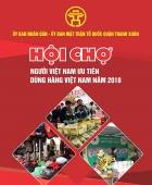 Có 70 gian hàng tham gia Hội chợ tiêu dùng quận Thanh Xuân 2018