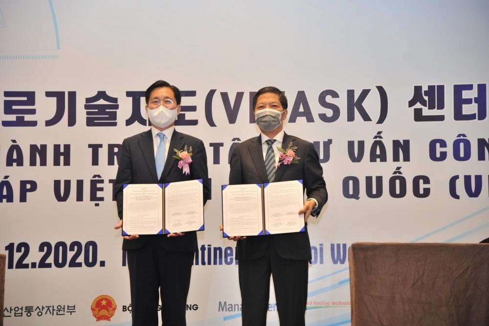 Việt Nam – Hàn Quốc: Khánh thành Trung tâm Tư vấn và Giải pháp Công nghệ