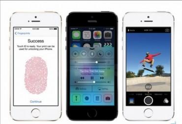 Rò rỉ thông tin 'sốc' về iPhone 4 inch thế hệ mới