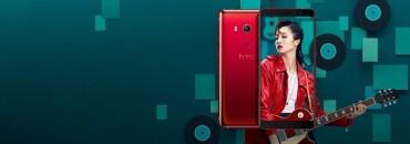 Ra mắt HTC U11 EYEs viền cạnh màn hình siêu mỏng, 3 camera