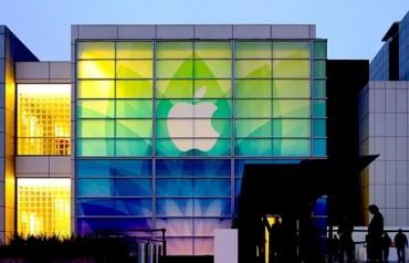 iPhone 5se sẽ là phiên bản