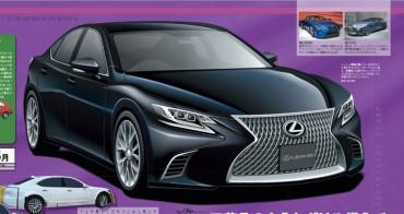 Lexus LS hoàn toàn mới sắp bước ra ánh sáng