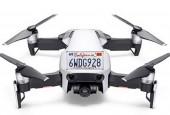 Tại Mỹ thiết bị bay tự lái sẽ có biển kiểm soát như xe hơi