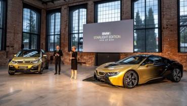 BMW:  Giới thiệu bản i3 và i8 dát vàng 24 carat có một không hai
