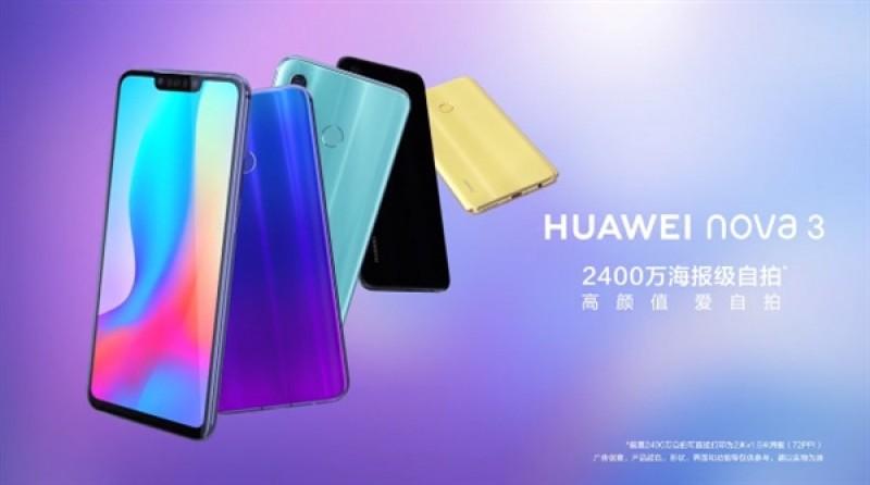 Chính thức ra mắt Huawei Nova 3 thiết kế cực đẹp, 4 camera và hỗ trợ GPU Turbo