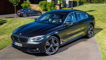 BMW 5-Series 2017 sẽ lộ diện vào năm tới