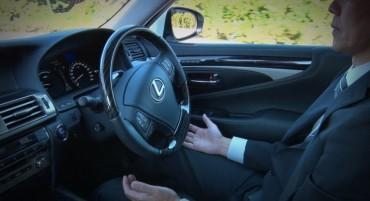 Lexus sẽ triển khai công nghệ lái tự động cấp 4
