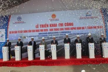 Khởi công xây dựng đường vành đai 3 Mai Dịch - Nam Thăng Long