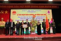 Huyện Hoài Đức vinh dự nhận Huân chương Lao động hạng Nhì