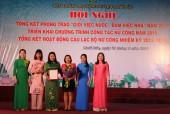Ra mắt Ban chủ nhiệm CLB Nữ công nhiệm kỳ 2018 - 2023
