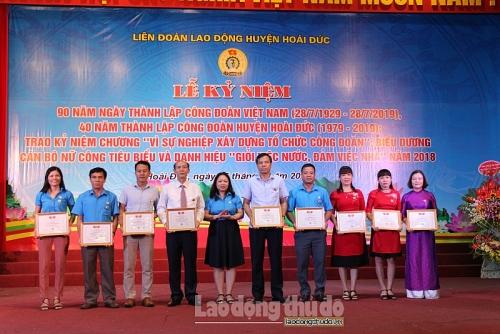 LĐLĐ huyện Hoài Đức kỷ niệm 90 năm Ngày thành lập Công đoàn Việt Nam