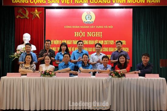 Công đoàn ngành Xây dựng Hà Nội mít tinh kỷ niệm 91 năm Ngày thành lập Công đoàn Việt Nam
