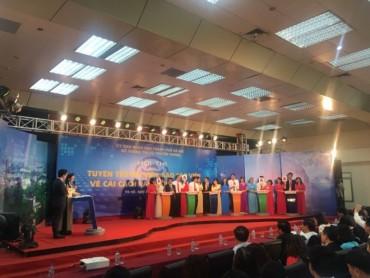 Sôi nổi hội thi tuyên truyền viên, báo cáo viên về cải cách hành chính năm 2017