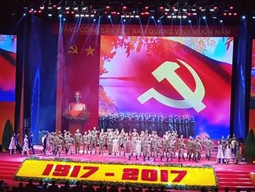 Lễ kỷ niệm 100 năm Cách mạng Tháng Mười Nga