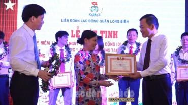 LĐLĐ quận Long Biên: Nhiều gương sáng được tôn vinh