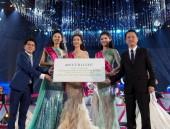 Nutrilite đồng hành cùng cuộc thi Hoa hậu Việt Nam 2016