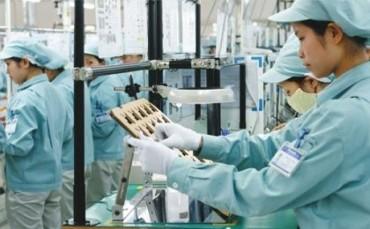 Khánh thành Trung tâm chuyển giao công nghệ cao Hòa Lạc