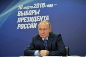 Việt Nam được mời giám sát bầu cử Tổng thống Nga 2018
