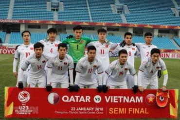 Tặng thưởng Huân chương Lao động hạng nhất cho đội U23 Việt Nam