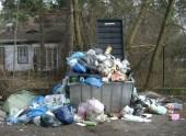 Giám sát việc xả rác, vật liệu nguy hiểm bằng hệ thống định vị