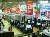 Thị trường bán lẻ điện máy: Vẫn giữ đà tăng trưởng