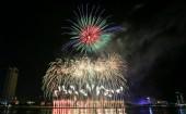 Đêm chung kết pháo hoa 2017 tại Đà Nẵng có điều gì đặc biệt?