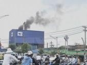 'Việt Nam cam kết giảm 8% lượng phát thải khí nhà kính vào năm 2030'