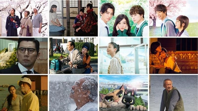 Liên hoan phim Nhật Bản 2017