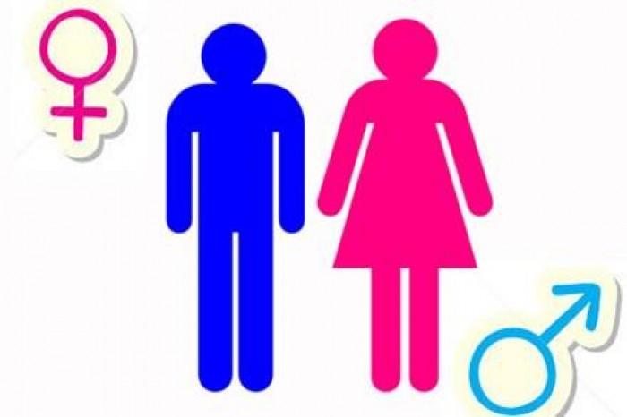 Giải mã giới tính