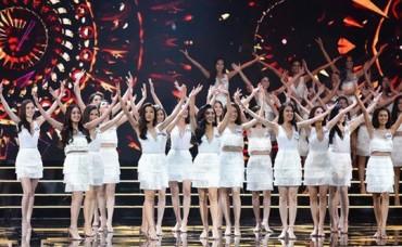 Bộ Văn hoá đề nghị tạm hoãn các phần thi Hoa hậu Hoàn vũ Việt Nam 2017
