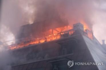 Cháy tòa nhà thương mại tại Hàn Quốc, 29 người thiệt mạng