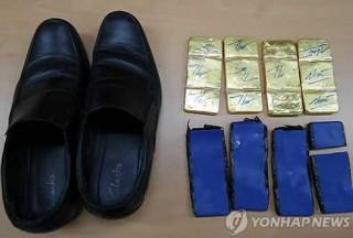 Mang 'lậu' 6kg vàng sang Hàn Quốc có thể lãi hàng trăm triệu đồng