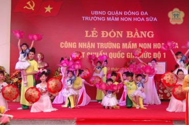 Năm 2017, Hà Nội phấn đấu xây 80 trường đạt chuẩn quốc gia