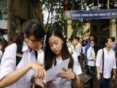 Ngày 10/5, hạn cuối nộp phiếu đăng ký dự tuyển lớp 10
