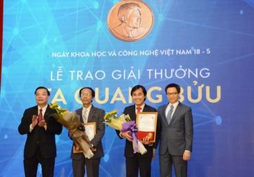 2 nhà khoa học cơ bản nhận giải thưởng Tạ Quang Bửu năm 2017