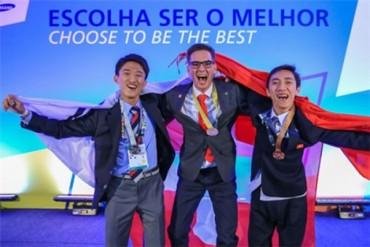 Việt Nam lần đầu tiên giành huy chương tại kỳ thi tay nghề thế giới
