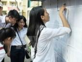 Tuyển sinh ĐH 2017: Các trường ĐH nhóm GX xét tuyển theo nhóm ngành
